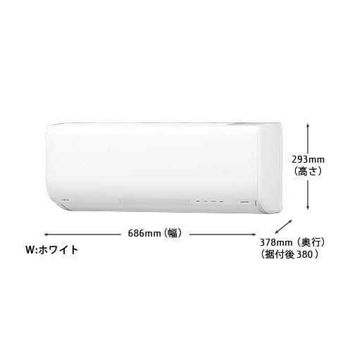 富士通ゼネラル nocria『Gシリーズ(AS-G40G2)』