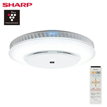 〈送料・代引無料〉*シャープ* FP-AT3-W LEDシーリングライト一体型空気清浄機 天井空清 プラズマクラスター25000