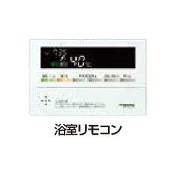 *コロナ*RBI-EG47RX 浴室リモコン 2芯リモコンコード8m付