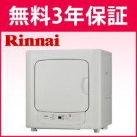 *リンナイ*ガス衣類乾燥機RDT-51S[5.0kg乾燥]