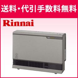 *リンナイ*RHF-1004FTIII FF式ガス暖房機 9.21kW 木造24畳/コンクリート32畳 おやすみタイマー付【送料・代引無料】
