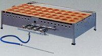 *正英[SHOEI]*UDK-32業務用回転焼器銅製