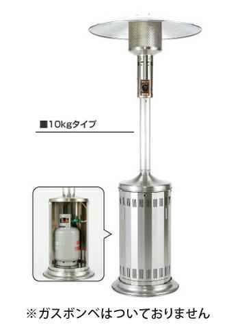 *山岡金属*SPH-503 屋外用ガスストーブ パラソルヒーター 10kgボンベ収納タイプ プロパンガスLPG [SPH-502の後継品]【直送なら送料無料】