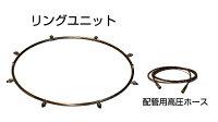 *山岡金属*SPMC-100-000001