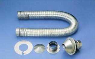 リンナイ ガス衣類乾燥機 排湿管セット DPS-75