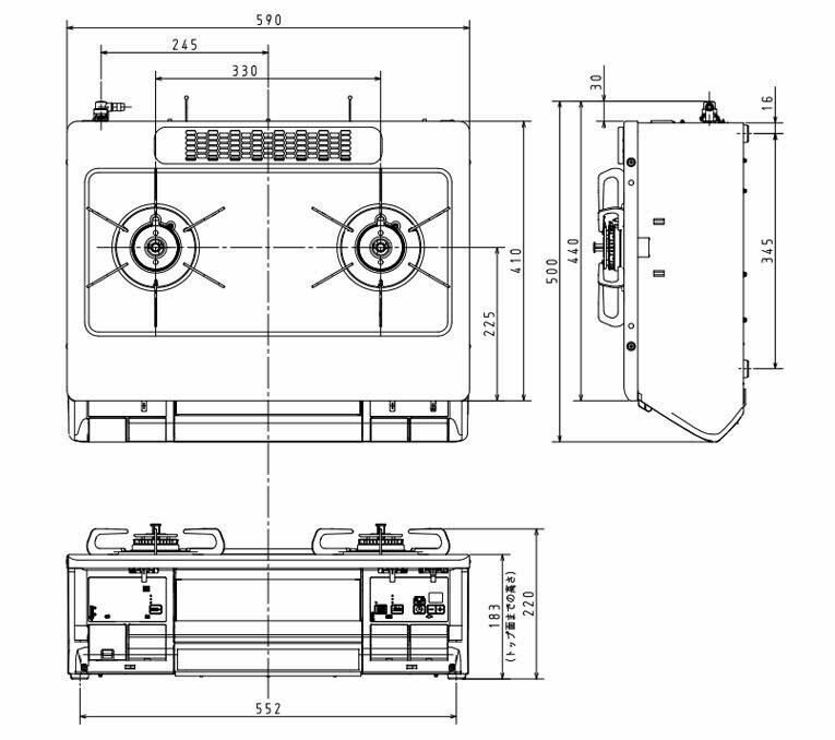 PA-360WA 黒 新品ホース80cmプレゼント パロマ ガステーブル ガスコンロ エブリシェフ 両面焼グリル プラチナカラートップ都市ガス プロパンガス(LP)