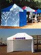 【業界最安値】かんたんテント3-オプション-横幕(幅2.4×高さ1.9)【本体と同時購入で送料無料】