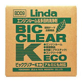 【送料無料】多目的洗浄剤 ビッククリアーK・ECO (20kg/QB) 横浜油脂工業