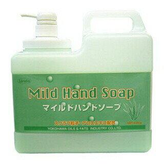 【送料無料】手洗い用化粧品 マイルドハンドソープ(ポンプ) (2.5kg)(4本入) 横浜油脂工業
