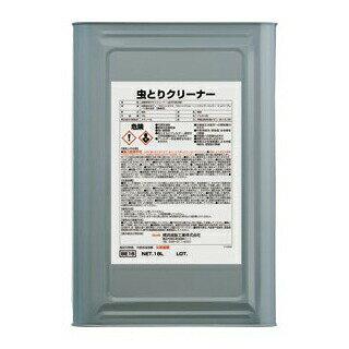 【送料無料】虫とりクリーナー (18L) 横浜油脂工業