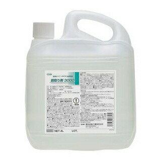 【送料無料】自動車用錆取剤 錆取り剤3000 (4L) 横浜油脂工業