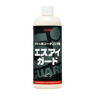 【送料無料】ガラス系ボディコーティング剤 エスアイガード (480ml)(3本入) 横浜油脂工業