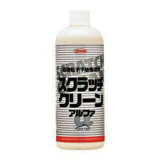 【送料無料】すり傷・老化皮膜除去剤 スクラッチクリーンα (480ml)(3本入) 横浜油脂工業