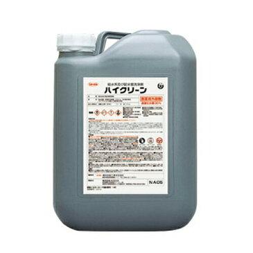 【送料無料】配管洗浄剤 ハイクリーン ポリボトル/20kg 横浜油脂工業
