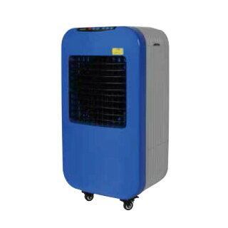 ECO冷風機2550HZ25EXN50(東日本用)プライベートタイプサンコー