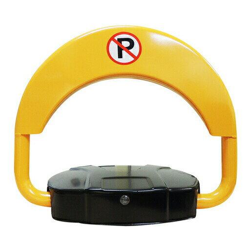 駐車場設備 見張番(みはりばん) とまる HIT-100RD(丸型):工事資材通販 ガテンショップ