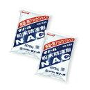 粉末防凍剤NAC9kg×2袋セットマノール[送料無料]