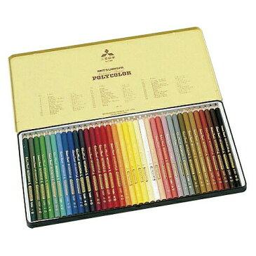 三菱色鉛筆ポリカラー7500(丸軸) 36色セット No.21-7536