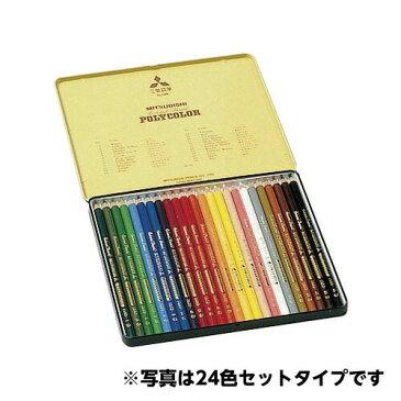 三菱色鉛筆ポリカラー7500(丸軸) 12色セット No.21-7512