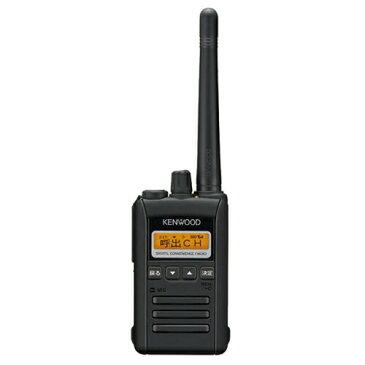 【送料無料】ハイパワー・デジタルトランシーバー TPZ-D553(登録局) 本体セット 1100mAh TPZ-D553SCH ケンウッド