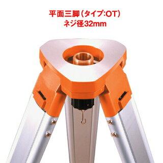 【トプコン】デジタルセオドライトDT-214(三脚付:OTタイプ)[トランシット電子セオドライト]