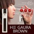 水素水 家庭用 水素水サーバー 「HII GAURA」(エイチツーガウラ) ブラウン