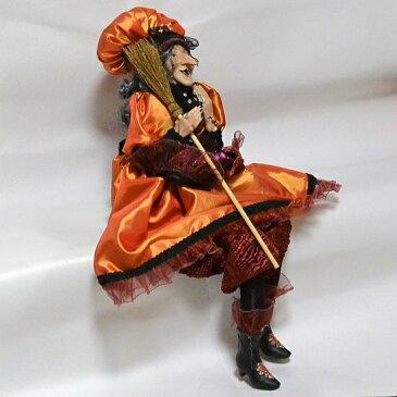 ハロウィン ハロウイン 魔女 Witch オレンジ色のスカート 高さ57cm (Aタイプ)送料無料