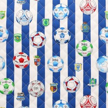 【メール便対象】キルティング生地 サッカーボール ホワイト 約100cm幅X50cmカット