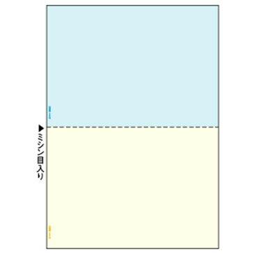 【メール便対象】ヒサゴ A4カラー2面 FSC2010