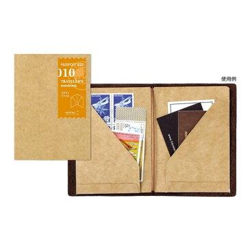 【メール便対象】【TRAVELER'S notebook】トラベラーズノート パスポートサイズ クラフトファイル