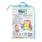 連絡袋 ランドセルから取り出しやすい 手さげ れんらく袋 A4サイズ用 小学校 - メール便対象