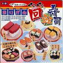 おりがみくるくる回転寿司 折り紙 トーヨー - メール便対象