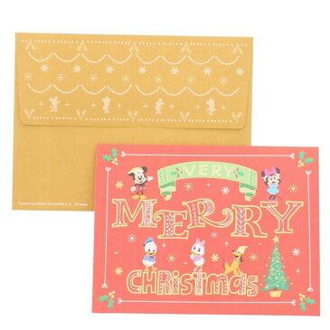 【メール便対象】ディズニー ミッキー ミニー ドナルド クリスマスカード 立体カード XAR-750-268 ホールマーク