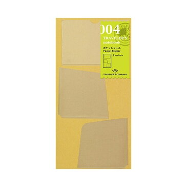 【メール便対象】【TRAVELER'S notebook】トラベラーズノート リフィル レギュラーサイズ 004 ポケットシール