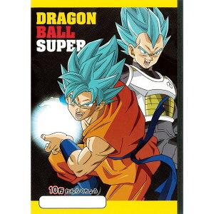 ドラゴンボール超学習帳連絡帳10行B5