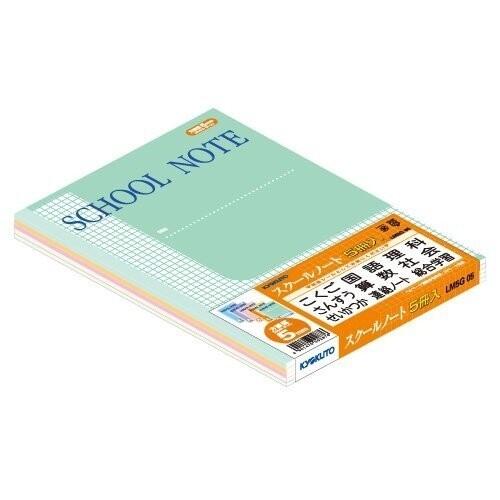 手帳・ノート, ノート 5 5mm -
