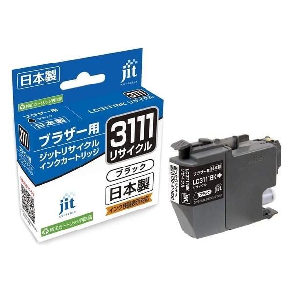 プリンター・FAX用インク, インクカートリッジ  B3111B JIT