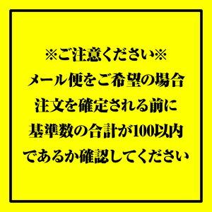 【メール便対象】ドラゴンボール超学習帳連絡帳10行