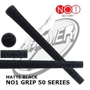 NO.1GRIP50Seriesマットブラック