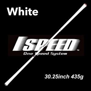 スピード ホワイト エリートグリップトレーニング