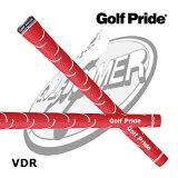 VDラバー ゴルフプライト