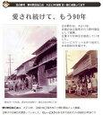ミレービスケット まじめミレー(塩入)130g 3