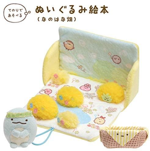 ぬいぐるみ・人形, ぬいぐるみ  (2) MX89301