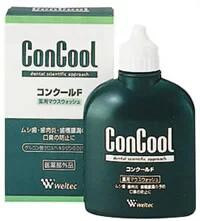 コンクールFはジェルコートFやコンクールリペリオとの併用で歯周病予防に効果を発揮コンクールF100ml×1本/ウエルテックWel