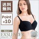 エクサブラ【送料無料】【ポイント10倍】エクスレンダー・ブラ[Gカップ...