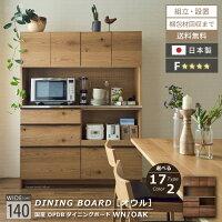 https://image.rakuten.co.jp/gbft-interior/cabinet/kitchen/06770070/owl/gb-inte-0302_1.jpg