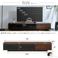 テレビ台おしゃれテレビボード国産180cm日本製完成品ガラスローボードブロックホワイトブラウン引出し引き出し収納付きスタイリッシュ送料無料