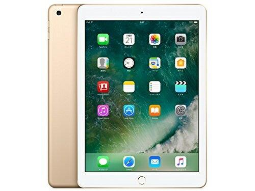 アップル Apple iPad 9.7インチ Wi-Fiモデル 32GB ゴールド MPGT2J/A