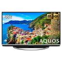 シャープ AQUOS 45V型 4K対応液晶テレビ HDR対...