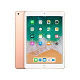iPad 9.7インチ Wi-Fiモデル 128GB ゴールド MRJP2J/A